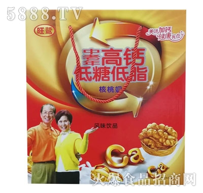 旺鹫中老年高钙低糖低脂核桃奶(礼盒)
