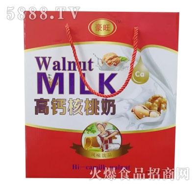 豪旺高钙核桃奶(礼袋)