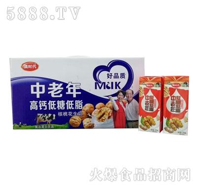 偶时代中老年高钙低糖低脂核桃花生奶(礼盒)