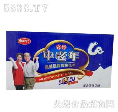 偶时代中老年低糖低脂核桃花生奶