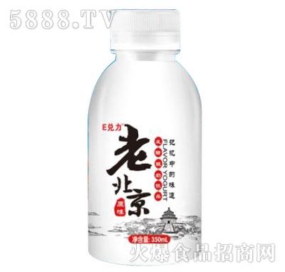 E兑力老北京酸奶