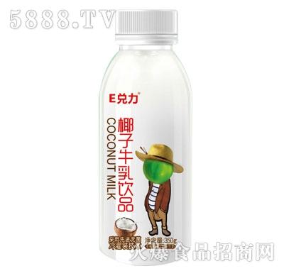 E兑力椰子牛乳饮品350g