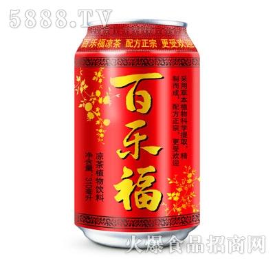 百乐福凉茶植物饮料(罐)