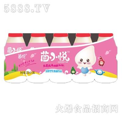 菌小悦草莓味发酵型乳酸菌饮品100mlx5瓶