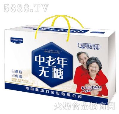 味动力中老年无糖复合蛋白饮品