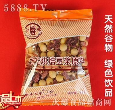 金磨郎紫薯豆浆原料包
