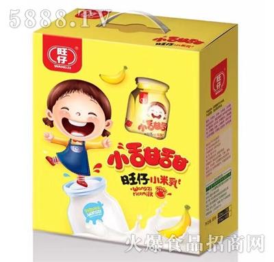 旺仔小甜甜小米乳复合蛋白饮料香蕉味箱装