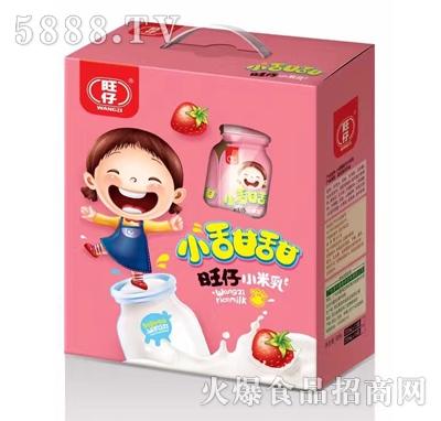 旺仔小甜甜小米乳复合蛋白饮料草莓味箱装