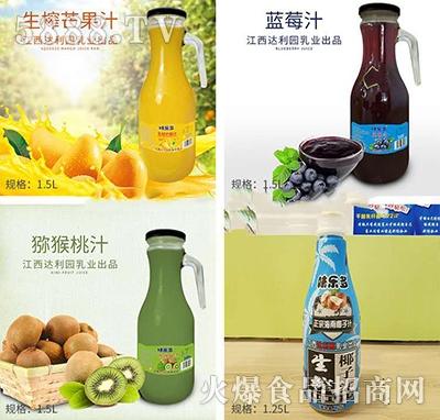 味乐多果汁饮料1.5L