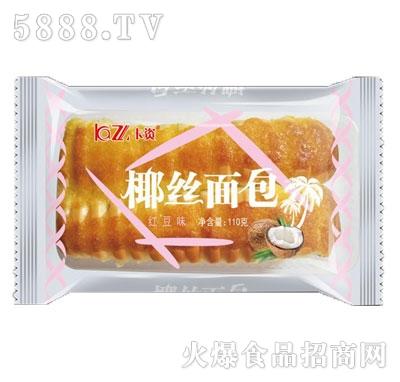 卡资椰丝面包红豆味110g