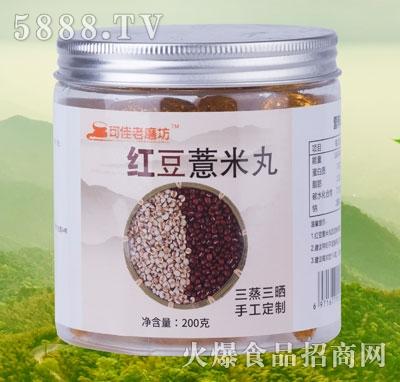 可佳老磨坊红豆薏米丸200g