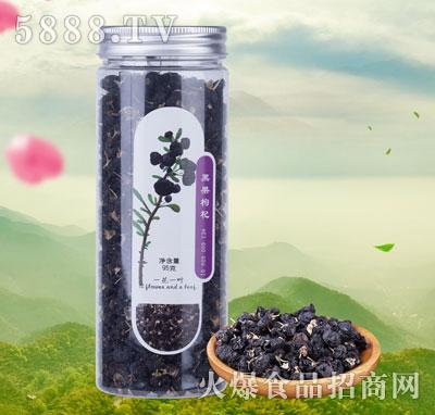 一花一叶黑果枸杞花茶