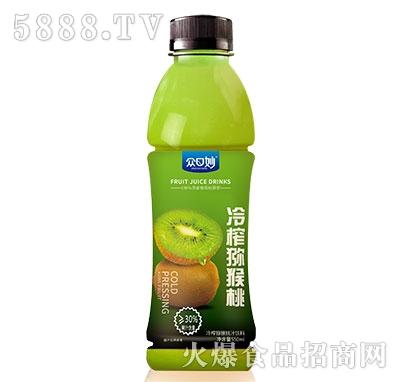 众口妙冷榨猕猴桃汁饮料550ml