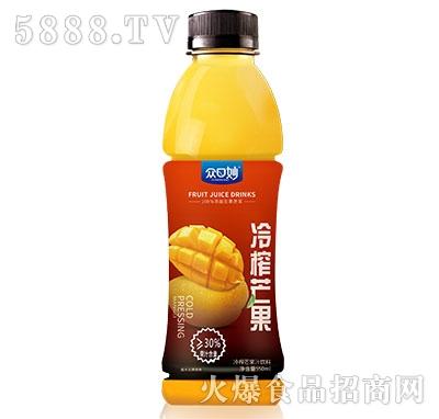 众口妙冷榨芒果汁饮料550ml
