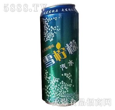 蓝发饮品雪柠檬汽水