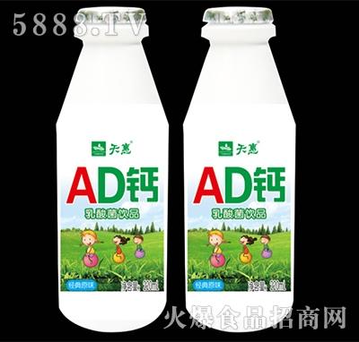 天惠AD钙乳酸菌220ml