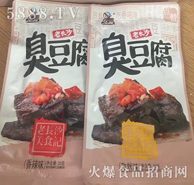 大成老长沙臭豆腐25克
