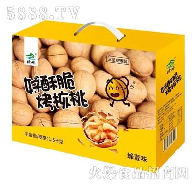 绿岭好酥脆烤核桃蜂蜜味1.5kg