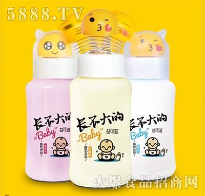益可滋摇头玩具(摇头宝宝)玻璃瓶发酵酸奶