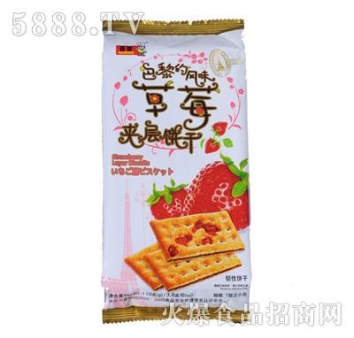 百荣草莓夹层饼