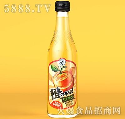 午后假期甜橙含汽饮料300ml