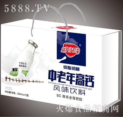 金娇阳中老年高钙风味饮品250mlx12盒