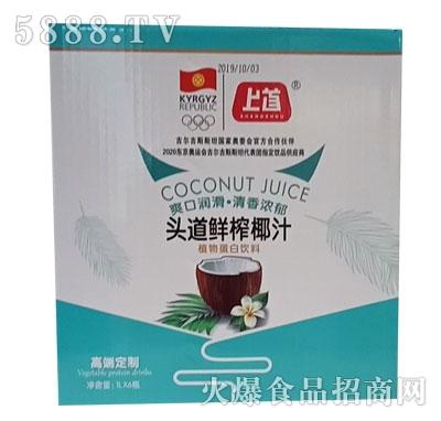 上首头道鲜榨椰汁1LX6