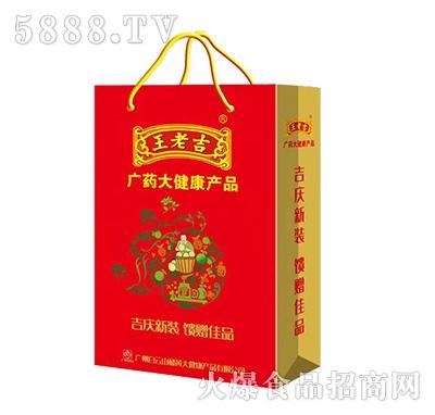 王老吉吉庆新装礼盒