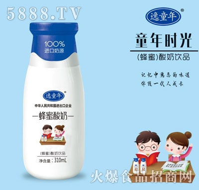 逸童年蜂蜜酸奶310ml