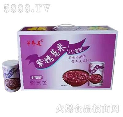 早养道紫糯薏米八宝粥木糖醇