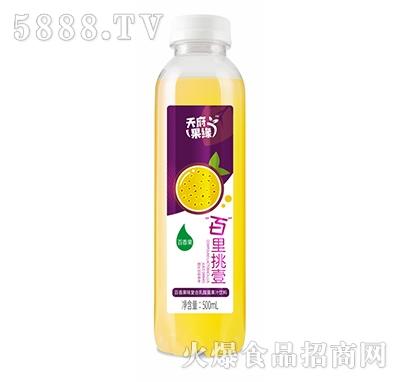 天府果缘百香果味复合乳酸菌果汁饮料500ml