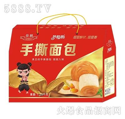 佳利手撕面包1.25千克