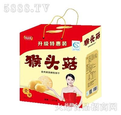 麦恰猴头菇酥性饼干礼盒1.5千克