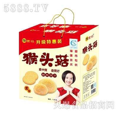 麦恰猴头菇酥性饼干礼盒装1.5千克