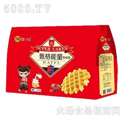 麦恰甄格能量华夫饼1.5千克
