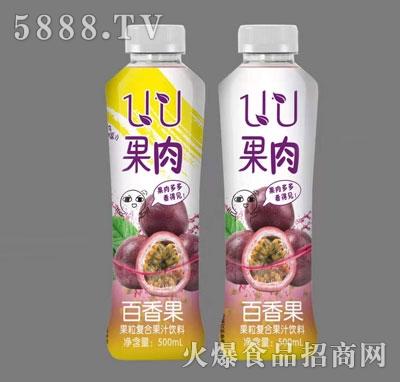 UU果肉百香果果粒复合果汁饮料500ml
