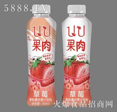 UU果肉草莓果粒复合果汁饮料500ml