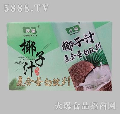 庆耀椰子汁复合蛋白饮品240ml箱装