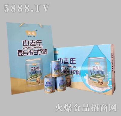 庆耀中老年复合蛋白饮品240ml箱装