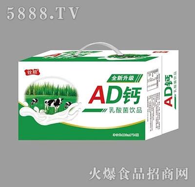铨顺AD钙乳酸菌饮料220ml×24瓶