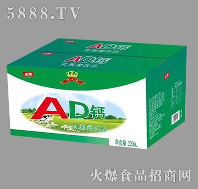 庆耀AD钙乳酸菌饮料220ml箱装