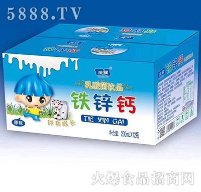 庆耀铁锌钙乳酸菌饮料原味200ml×12瓶