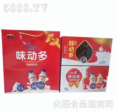 畅享味动多乳酸菌饮品礼盒装