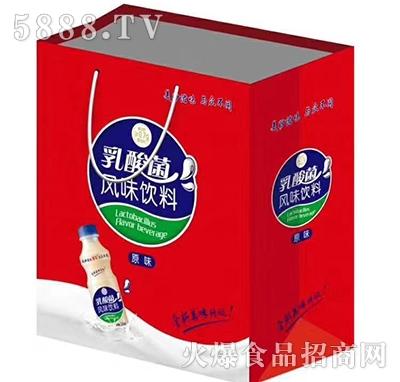 畅享乳酸菌风味饮料原味礼盒装