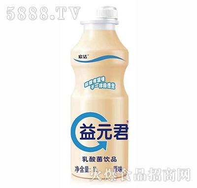 宸洁益元君乳酸菌饮品原味1L