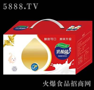 畅享乳酸菌风味饮品箱装