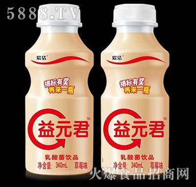 宸洁益元君乳酸菌饮料草莓味340ml