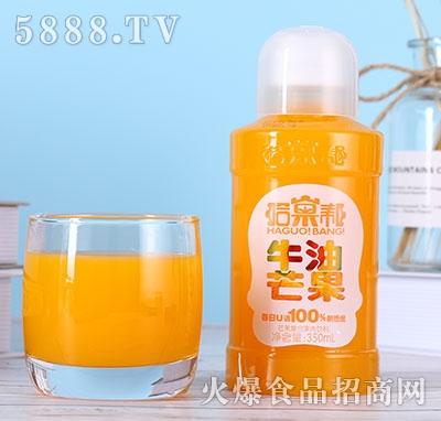 哈�帮牛油芒果汁350ml