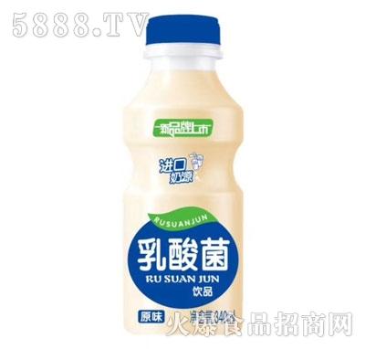 恋上味美昔乳酸菌饮品原味340ml