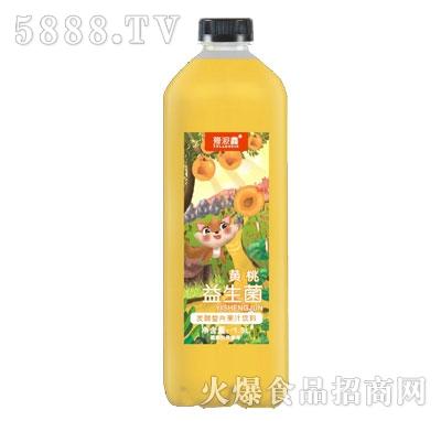 豫浪鑫益生菌发酵黄桃汁